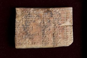 Plimpton 322 - a 3,700 year old Babylonian clay tablet