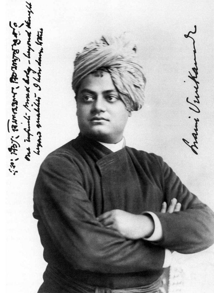 Swami Vivekananda in Chicago 1893